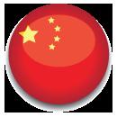 flag-china-130